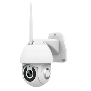 1080P Wireless Network Camera, Outdoor High-Speed Dome Wireless Wifi Security Camera EU Plug