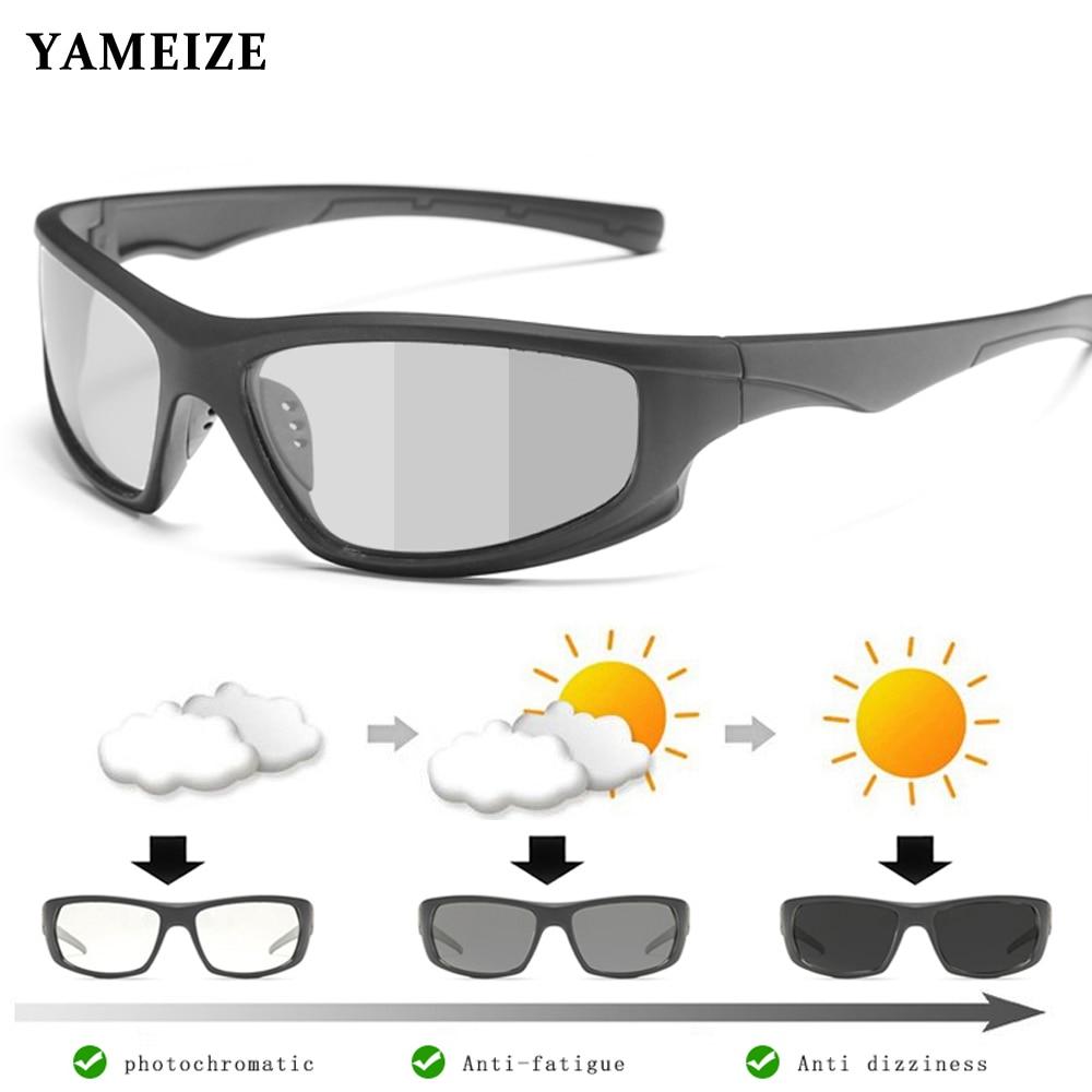 Солнцезащитные очки-хамелеоны YAMEIZE поляризационные, фотохромные, для мужчин и женщин, для вождения, занятий спортом на открытом воздухе
