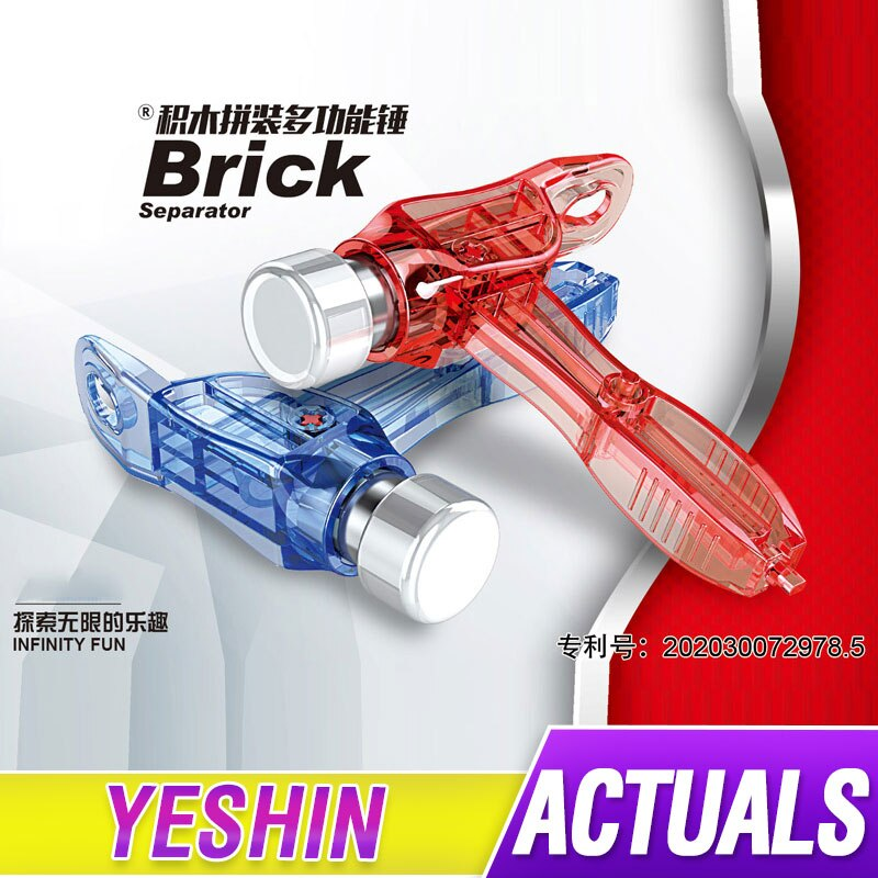 Juguetes creativos, separador de bloques para montaje de bloques de construcción, Kits de ladrillos, juguetes para niños, modelo separador de regalos