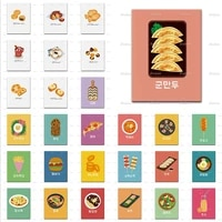 korean japan food postersbibimbap dumplinghotdogbbqhamburger pizzasandwich salad kitchen decor canvas wall art prints gift