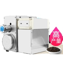 Snack Equipment Bubble Milk Machinery Tea Shop Tapioca Pearls Cassava Ball Making Machines popping boba pearls maker