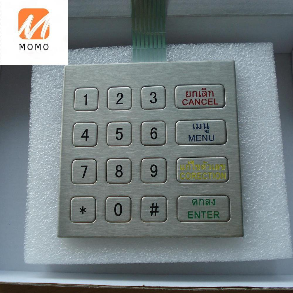 ATM المعادن لوحة المفاتيح