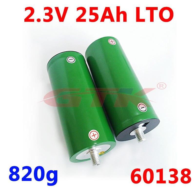 Novo 2.3v 25ah lto bateria 2.4v lítio óxido de titânio (lto) bateria para carros híbridos automóveis ônibus ferrovias