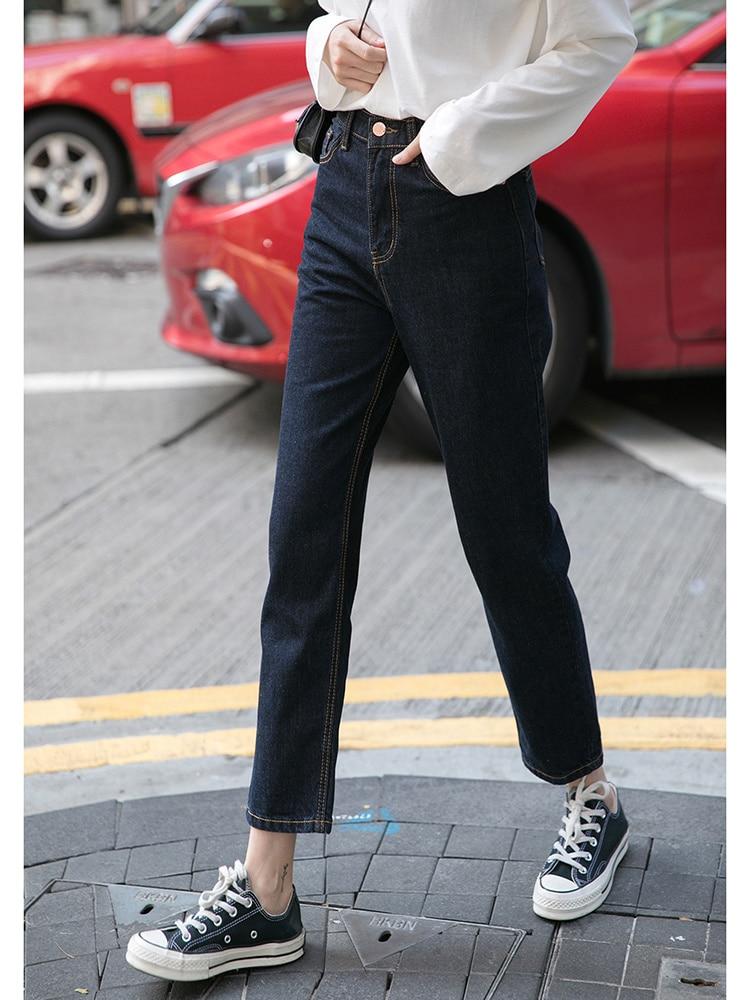 Dark Blue Straight Jeans Women's Summer Thin High Waist Capri Pants Spring And Autumn Small 2021 New