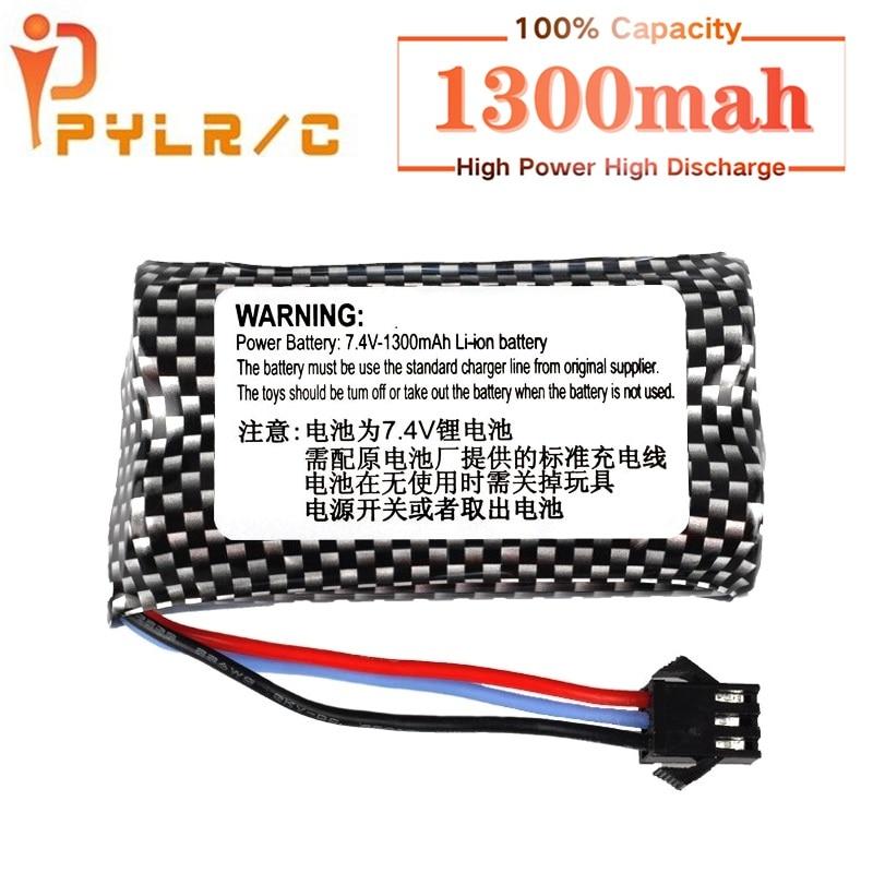 Pyl power bateria de íon de lítio, 7.4v 1300mah, sensor de gesto, torcida, rc, dublê 1 peça 18650 7.4 bateria v para carros rc