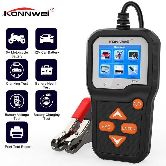 Профессиональный тестер аккумуляторной батареи для мотоцикла, автомобиля, 6 в, 12 В, диагностический инструмент для быстрого запуска аккумулятора 2000 CCA