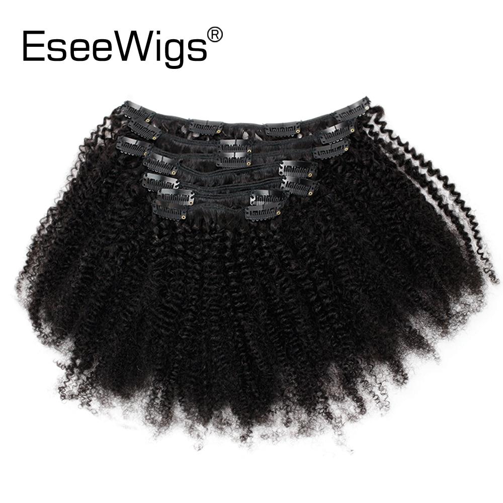 Eseewigs Afro rizado Clip en extensiones de cabello brasileño Remy, cabello humano 7 unids/set 120g Natural negro