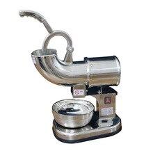 Machine de coton de glace rasée par haute performance de sécurité de commutateur de broyeur à glace dacier inoxydable de ménage