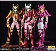 Grands jouets Andromeda shun V3 EX final tissu EX GT OCE or bronze Saint Seiya figurine jouet métal armure S27