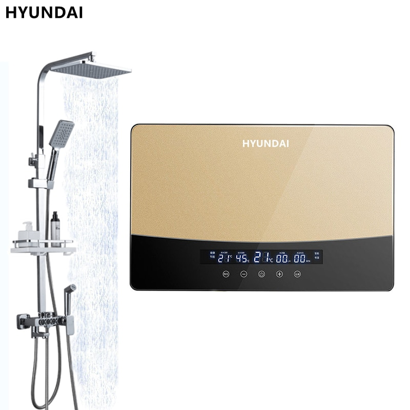 Smart Electric Water Heater Home Bathroom Shower Machine Constant Temperature and Instant Heating All-in-one Machine HYUNDAI