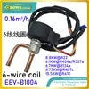 Vanne d'expansion électronique 10 5 kw (R410) conçue pour une utilisation dans les systèmes de climatisation et de réfrigération ou dans les pompes à chaleur