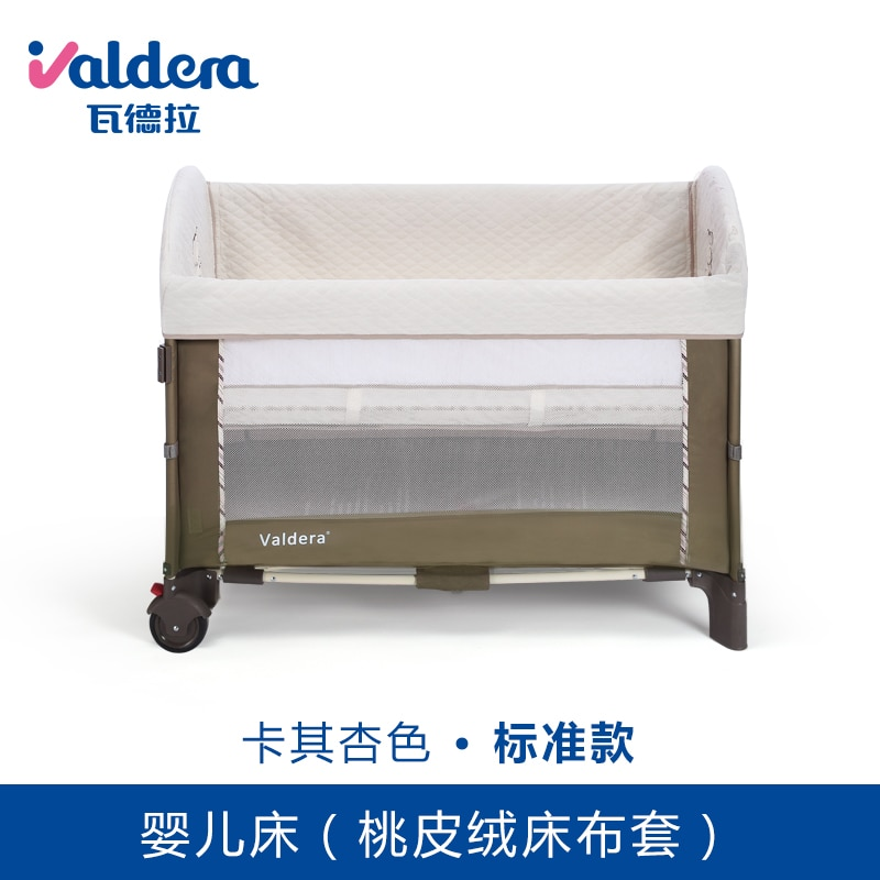 6168 Portable Foldable Crib Babies' Bed BB Bed Cradle enlarge