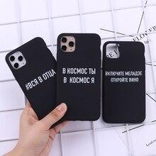 Étuis Pour Téléphone portable Pour Samsung J8 Sur 8 J810 J530 J5 PRO J730 J7 PLUS A50S A50 A30S A70S A90 A51 A71 A81 A91 S7 BORD S8 S9 Couverture