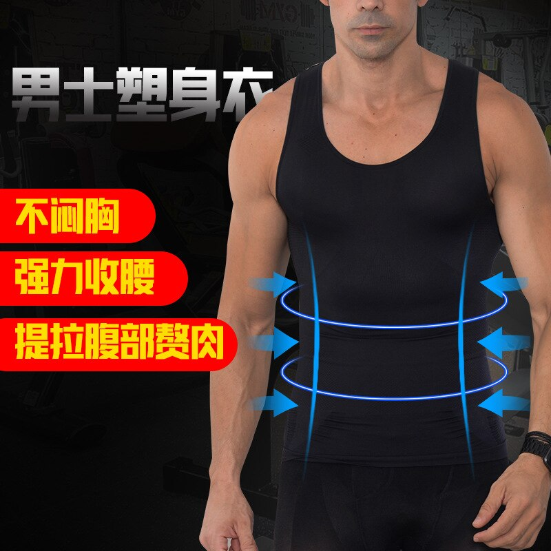 Men Slim Body Shaper Tummy Control Vest Underwears Corset Waist Muscle Girdle Shirts Posture Corrector