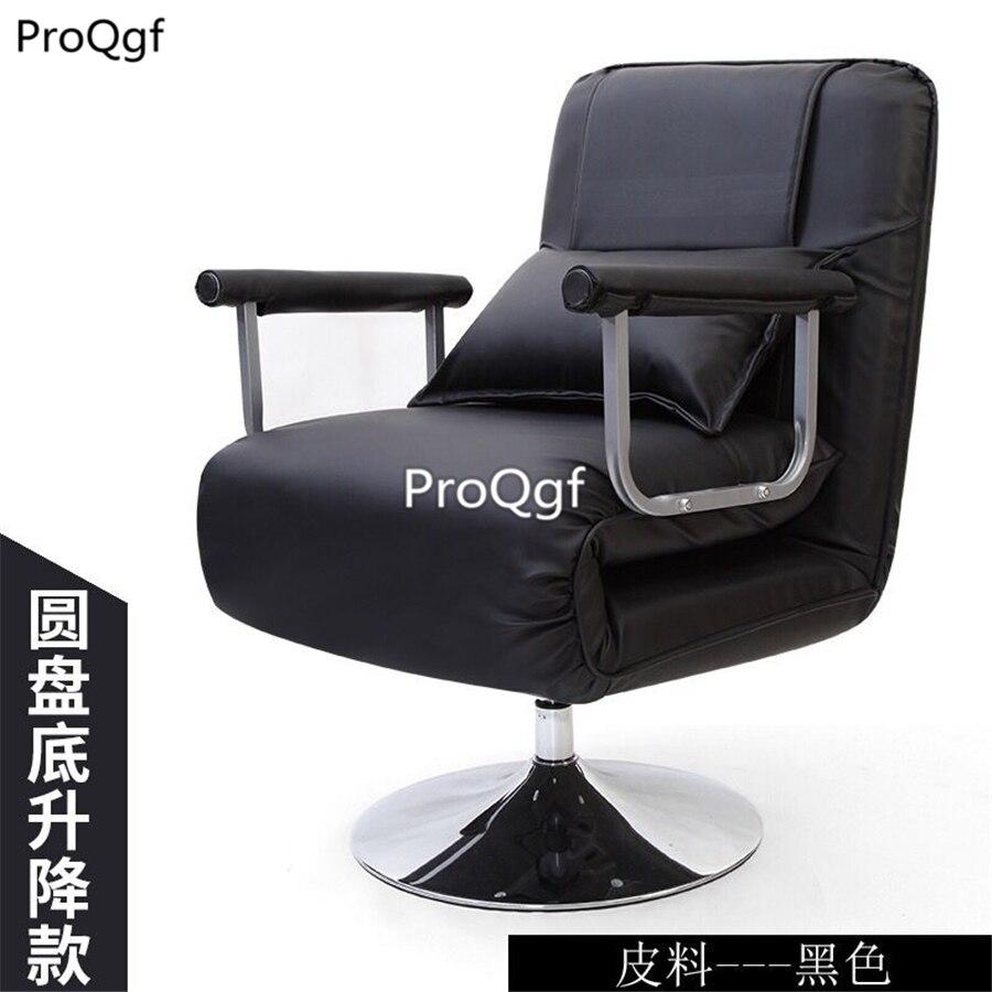 Офисный диван стул Ngryise 1 комплект 15 цветов на выбор Офисные стулья   