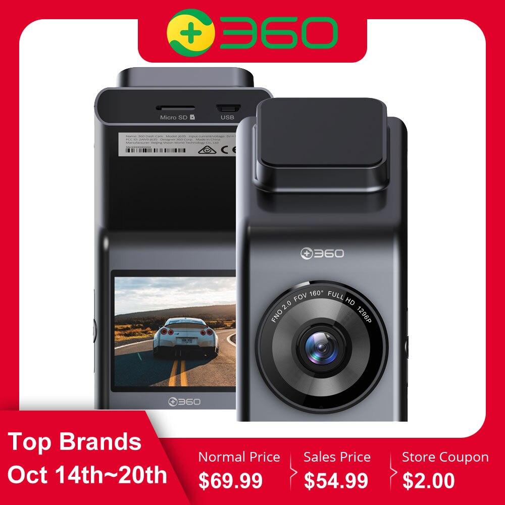 360 G300H видеорегистратор 1296P FHD 160 градусов 2,0