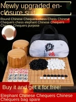 go childrens beginner set five in a row student education chessboard adult childrens two in one solid wood chess black