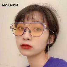 Metal Big Frame Square Sunglasses Woman One Piece Sun Glasses Transparent Anti Blue Light Glasses Fr