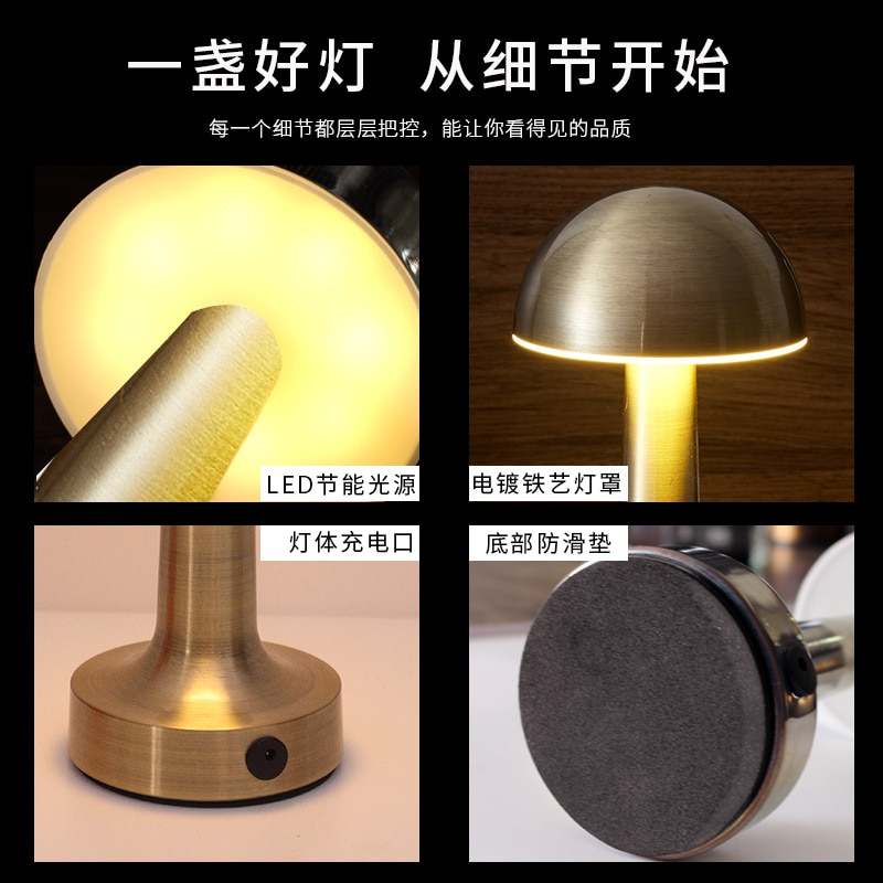 Led Rechargeable Table Lamp Music Restaurant Atmosphere Decoration Creative Personality Small Night Light Clear Bar Table Lamps enlarge