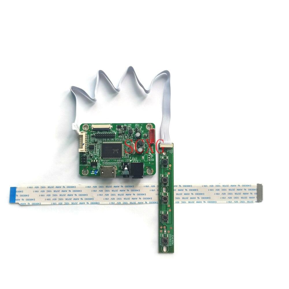 عدة لوحة ال سي دي 30 دبوس إدب LED عرض تحكم محرك المجلس ل B156XTN04.0/1 B156XTN07.0/1 B156XTN08.1 هدمي متوافق 1366*768