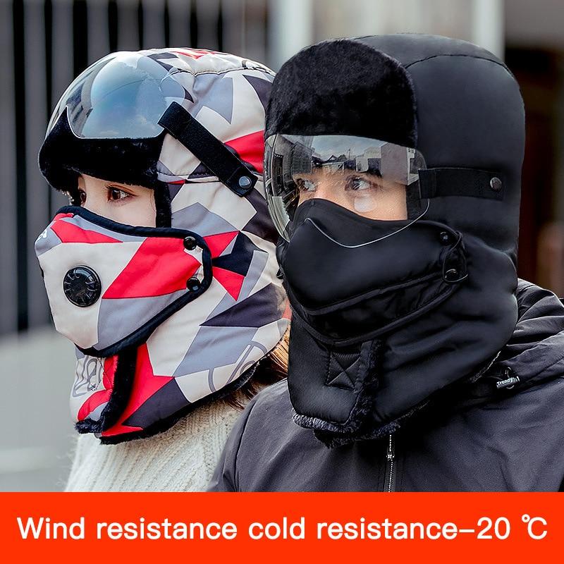 2020 Fashion Warm Cap Winter Unisex Winter Hats for Women Kids Waterproof Hood Hat with Glasses Sports Windproof Mask Hat Scarf