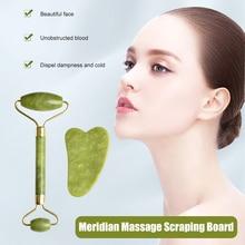 2pcs Natural jade beauty device facial roller massage stick jade massager scraping board meridian he