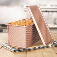 450g Toast Box Champagner Well Nicht-stick Aluminium Toast Box mit Deckel 1,0mm Dicken Pullman Loaf Pan brot Schimmel Aluminium Legierung