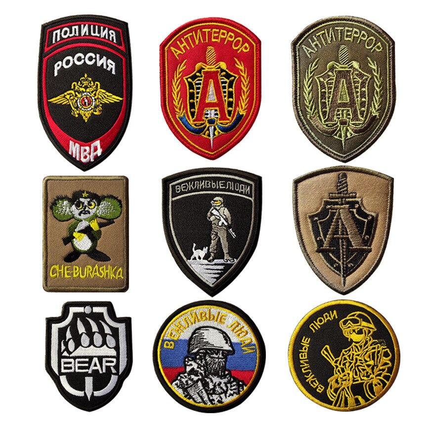 Pegatinas rusas de Parche táctico, el Ministerio de Interior, Velcro bordado, gancho, superficie del paño, etiqueta para mochila insignia para ropa