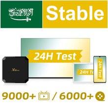 TV Box Arabisch IPTV m3u code Saudi-arabien Europa Belgien Spanien Portugal Italia für Smart IPTV smarters Pro MAG PC keine app enthalten