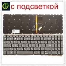 Russo Tastiera Retroilluminata per Lenovo Ideapad S340 15 S340-15 S340-15iwl 81n8 (Fe25) Ru