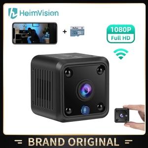 Мини IP-камера HeimVision TeamMe HM206, Full HD 1080P, Wi-Fi, ночное видение, циклическая запись 24/7