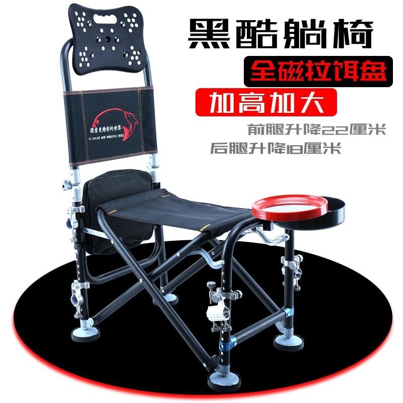 Fishing chair black reclining folding multi-function lifting wild fishing platform picnic chair
