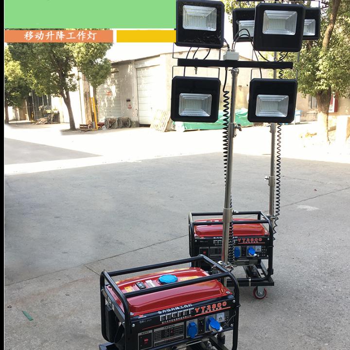 Manual LiftLEDmobile lighting carHMF962Fire emergency light tower gasoline-diesel power generating work light