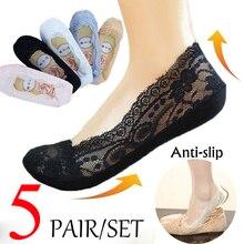 5 paia/pacco invisibile calzini antiscivolo calzini in pizzo donna calzino corto fiore moda cotone No Show