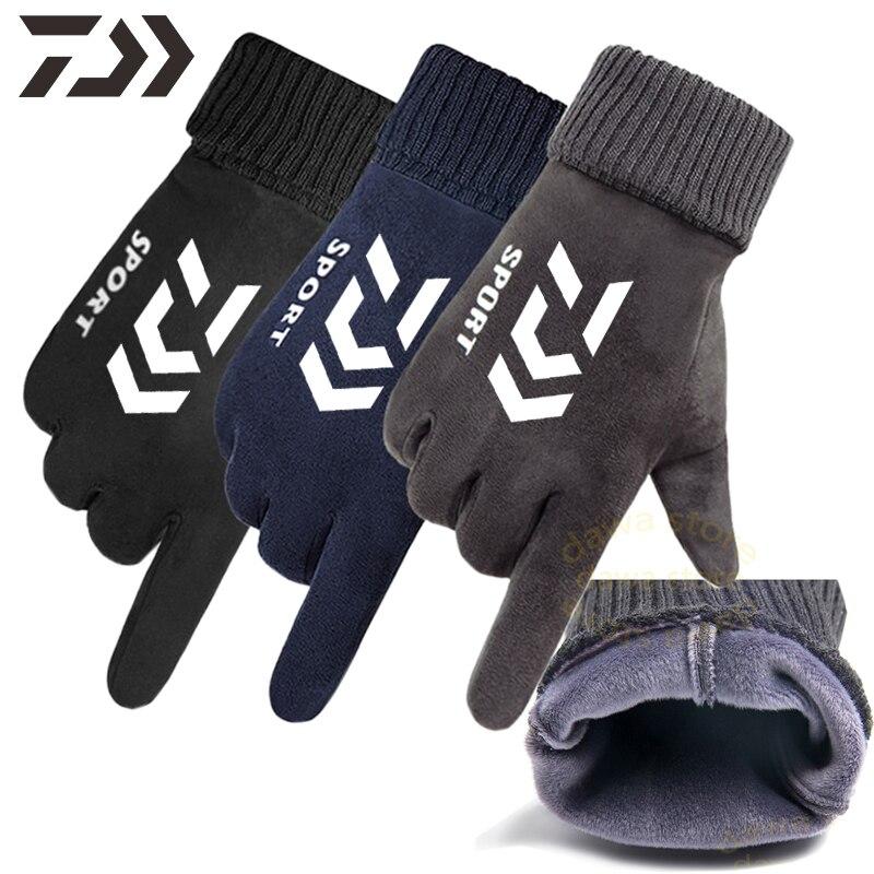Gloves Thick Velvet Thermal Fishing Gloves Men Hiking Outdoor Fish Glove Anti-Slip Full Finger Clothes Finger Protector In Winte