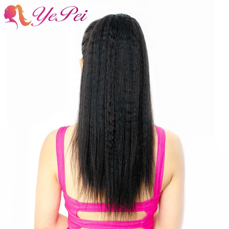 Yepei-وصلات شعر برازيلية طبيعية ، ذيل حصان مجعد أو مفرود ، لون طبيعي ، مشبك ، شعر ريمي