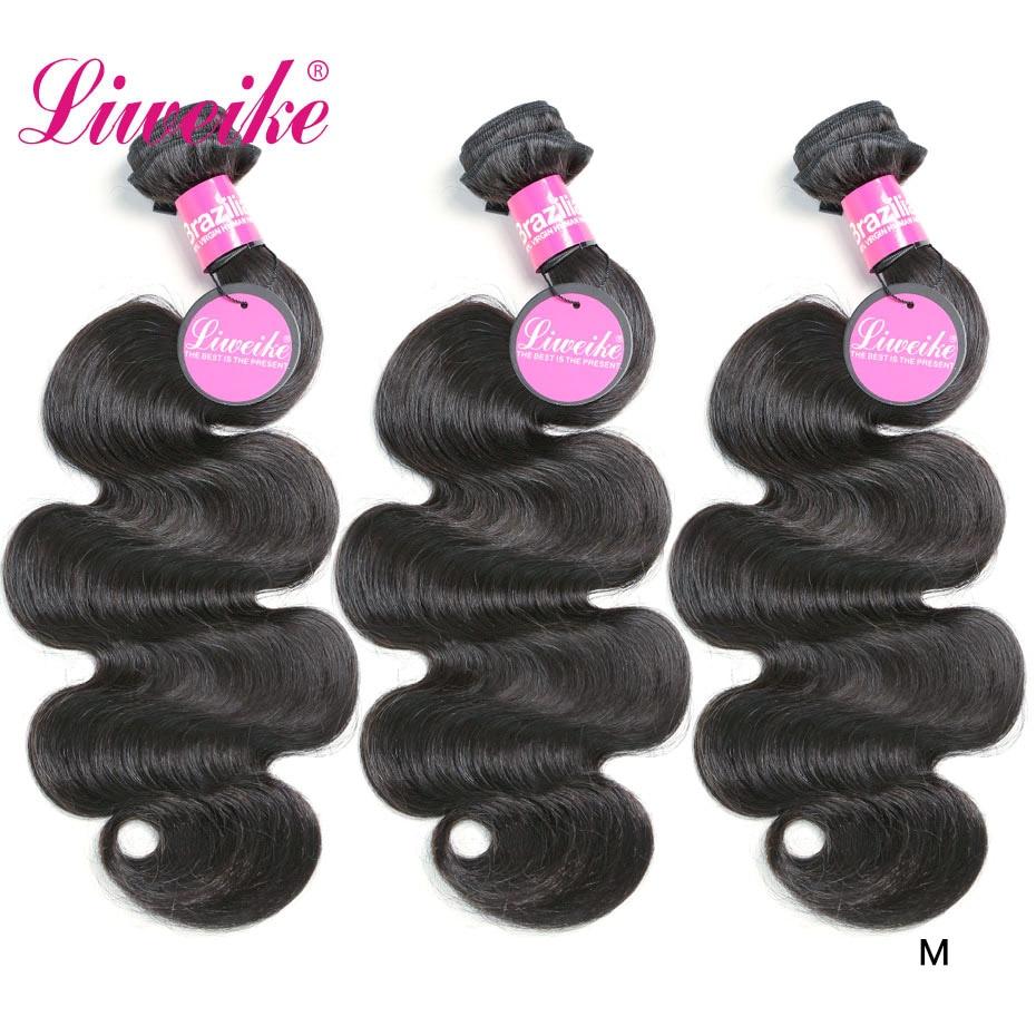 Liweike peruano feixes de cabelo humano onda do corpo 1/3/4 dupla máquina trama 100% feixes tecer cabelo humano remy cabelo
