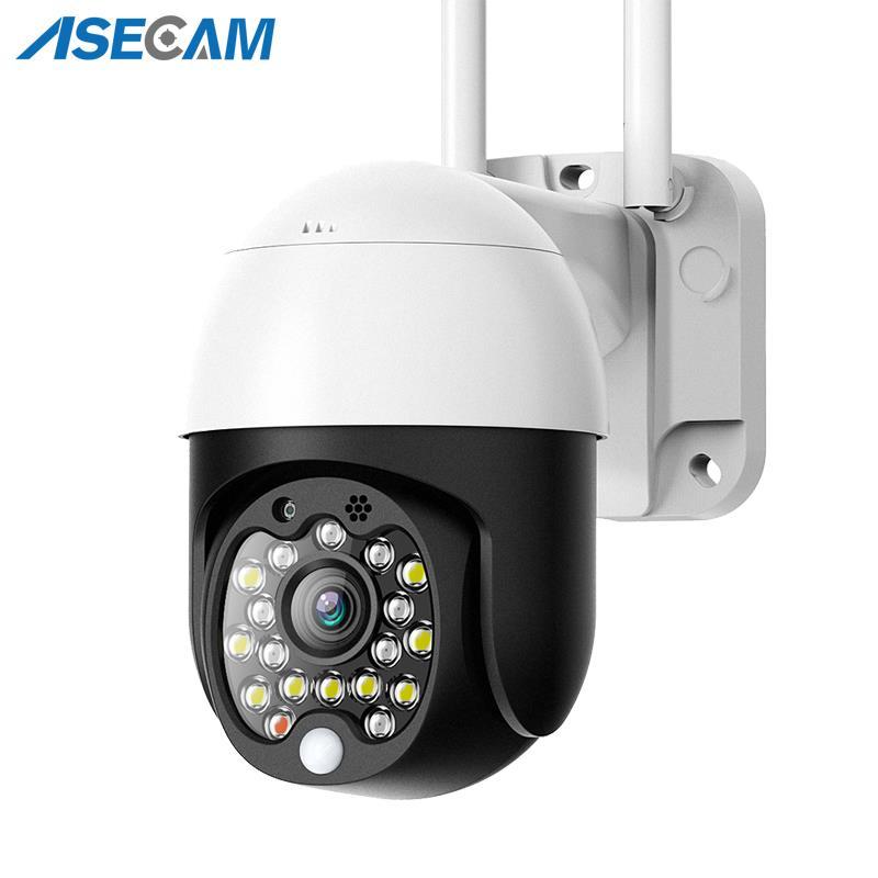 1080P Wifi cámara domo PTZ impermeable al aire libre cámara IP de...