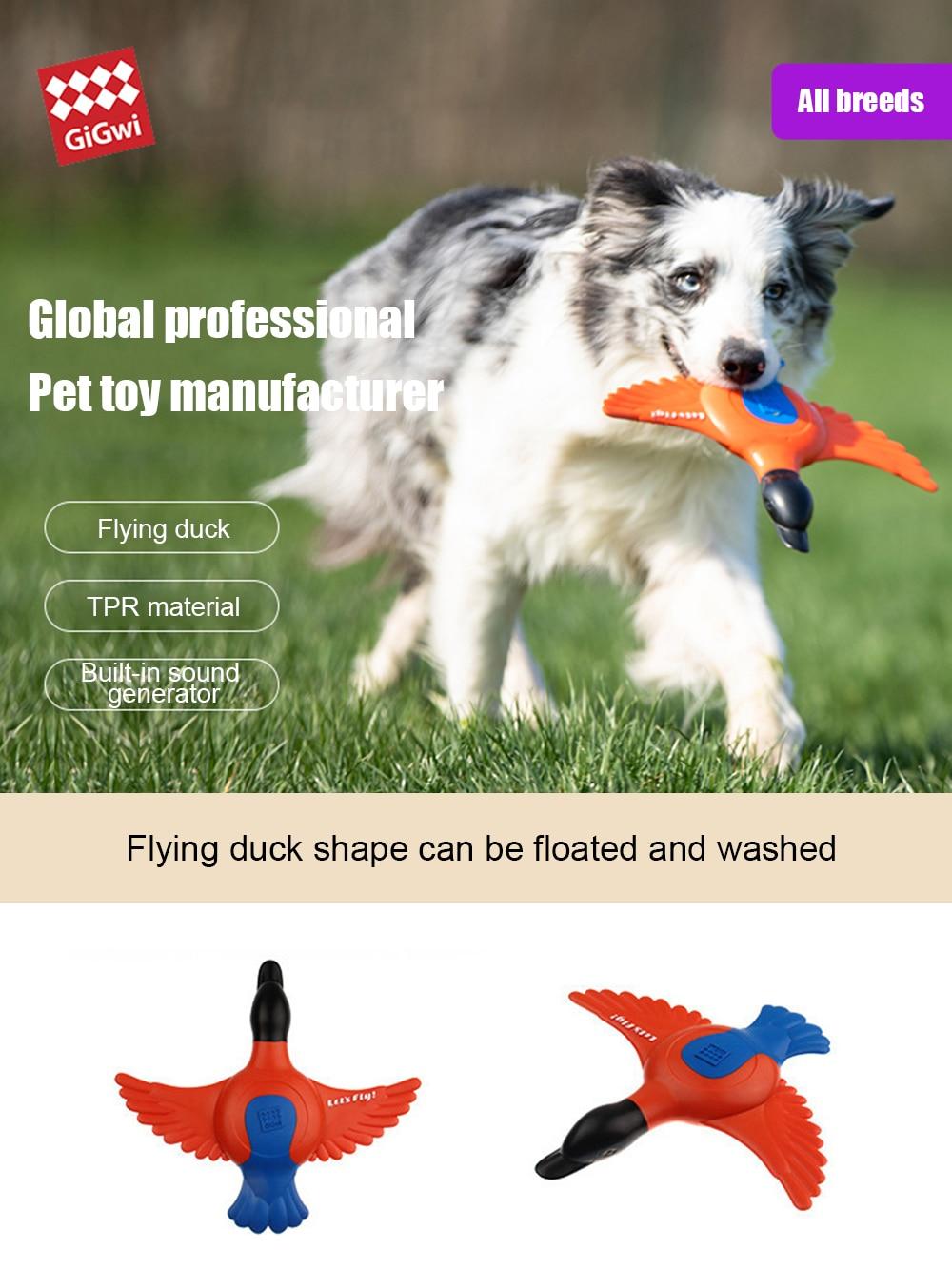 Juguetes Para Mascotas GIGWI, discos voladores de la serie Tug, discos voladores de pato, juguete para entrenamiento de perros, material TPR, juguete interactivo no tóxico para cachorros