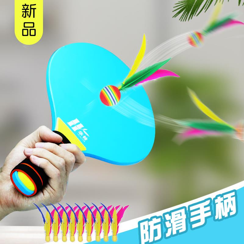 Cricket Paddle Badminton Racket Indoor Solid Wood Shuttlecock Racket Children Adult Battledore and Shuttlecock Set