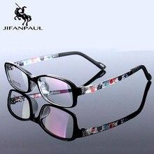 JIFANPAUL Optical glasses unisex glasses anti-blue light computer eye protection  students glasses r