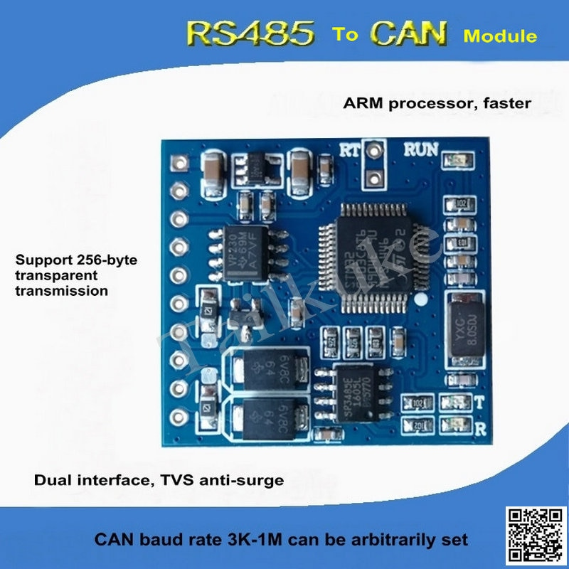RS485 إلى CAN/CANOpen/وحدة نقل/منفذ تسلسلي/RS232/STM32/modbus لـ RT809F RT809H