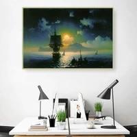 citon ivan aivazovsky%e3%80%8alunar night on capri%e3%80%8bcanvas art oil painting artwork picture modern wall decor home living room decoration