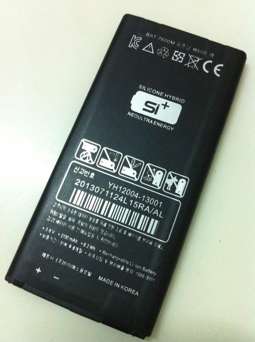 Bateria allccx BAT-7600M para sky a870 a870s a870l a870k com boa qualidade