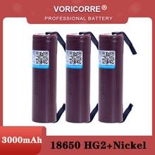 VariCore100 % nuova batteria ricaricabile HG2 18650 3000mAh 18650HG2 3.6V scarica 20A batterie di alimentazione nichel fai-da-te