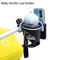 baby stroller cup holder for milk bottles bicycle bike bottle rack 360 rotatable baby stroller accessories