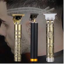 Elctric Hair Clipper Rechargeable Hair Trimmer Cordless Men Hair Cutting Machine Barber Haircut Bear