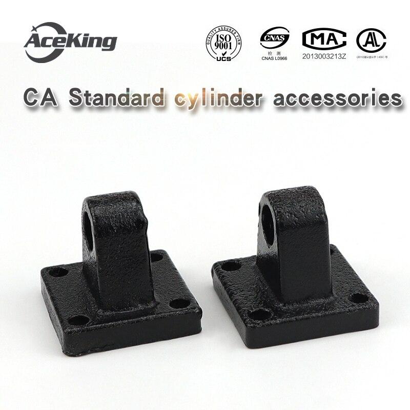 AceKing cilindro de una oreja soporte de asiento fijo f-su /SC32/SC40/SC50/ sc63-ca accesorio estándar ca-32 40 50 63 100 base