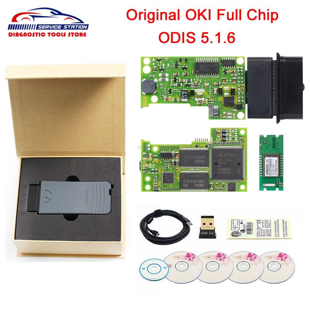 Original OKI Full Chip VAS5054A ODIS 5.1.6 Keygen Bluetooth AM2300 VAS5054 OBD2 Diagnostic Tool VAS5054 VAS 5054A UDS Scanner
