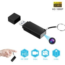 High Quality  Mini 1080P Camera Digital Camcorder Dv Dvr Security Cam Loop Recording While Charging